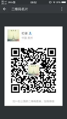 贵州省黔南布依族苗族自治州独山县贝蒂纳火鸡 10-15斤