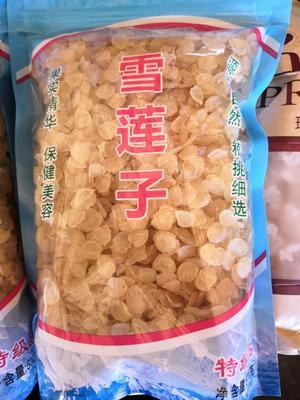 广东省中山市中山市皂角米