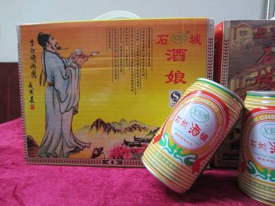 江西省赣州市石城县石城酒娘 易拉罐 18-24个月