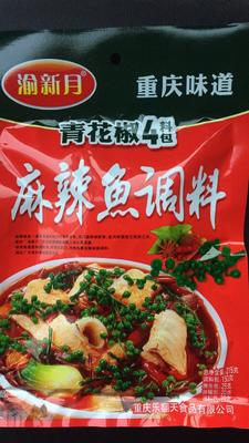 重庆巴南区青花椒麻辣鱼调料