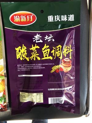 重庆巴南区酸菜鱼调料