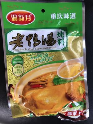 重庆巴南区老鸭汤炖料
