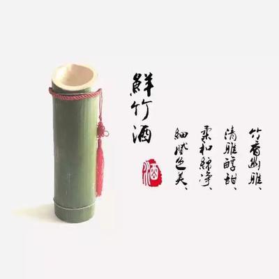 福建省三明市宁化县料酒