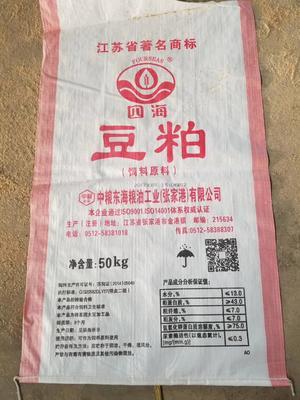 安徽省蚌埠市怀远县禽畜饲料