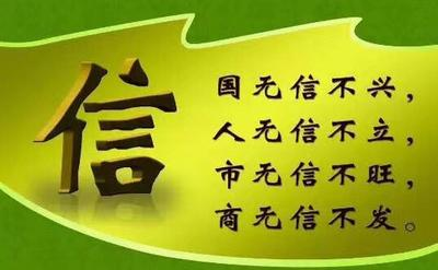 河南省南阳市邓州市羊肉类 生肉