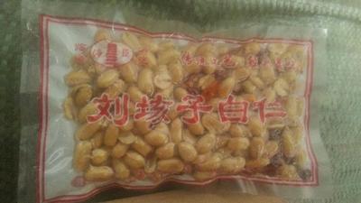 山东省聊城市临清市花生果 袋装 6-12个月