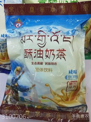 青海省西宁市城东区酥油 6-12个月 阴凉干燥处