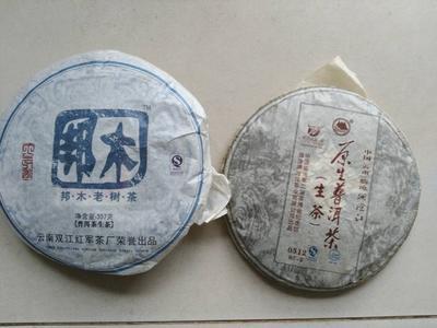 云南省昆明市呈贡区普洱生茶 散装 一级