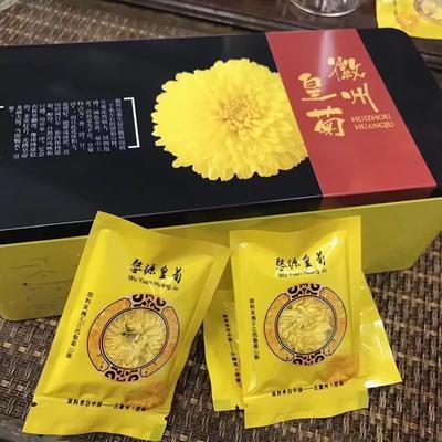 福建省泉州市安溪县婺源皇菊 盒装 特级