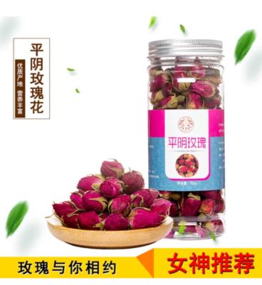 安徽省黄山市黄山区玫瑰花茶 罐装 一级