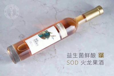 广东省中山市中山市火龙果酵素 玻璃瓶 6-12个月