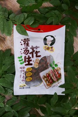 山西省临汾市尧都区花生果 袋装 6-12个月