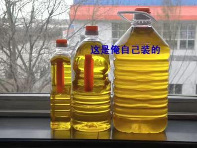 山东省莱芜市钢城区压榨花生油