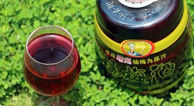 湖南省怀化市鹤城区杨梅汁 塑料瓶 18-24个月