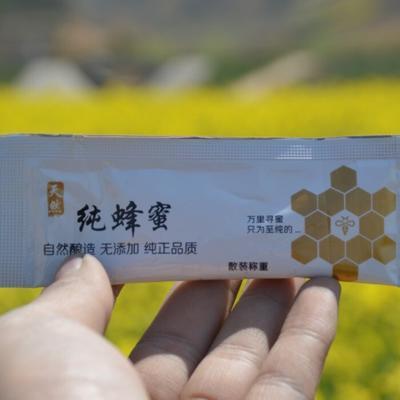 陕西省渭南市临渭区百花蜜 盒装 100% 1年