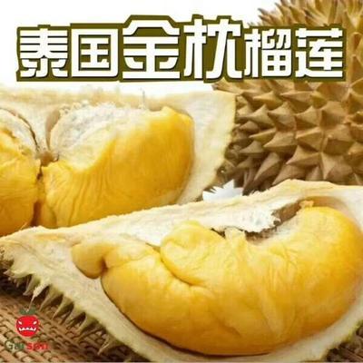 广西壮族自治区崇左市凭祥市泰国榴莲 80 - 90%以上 3 - 4公斤