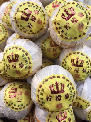 安徽省亳州市谯城区柠檬干片