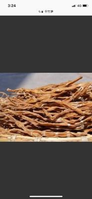 这是一张关于木竹笋 13~17cm 笋干的产品图片