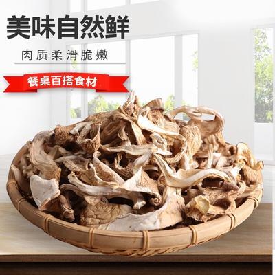 云南省昆明市官渡区干平菇 箱装 1年以上