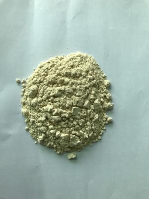 北京顺义区有机燕麦纤维粉