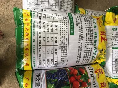 广西壮族自治区玉林市陆川县果树专用肥