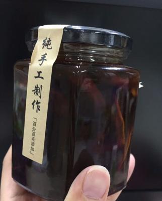 广东省深圳市福田区柠檬膏 6-12个月