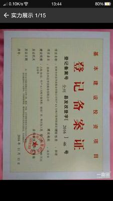 广西壮族自治区桂林市全州县柳州螺蛳粉