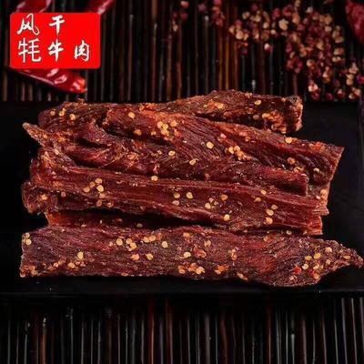 四川省阿坝藏族羌族自治州茂县腊牛肉 散装