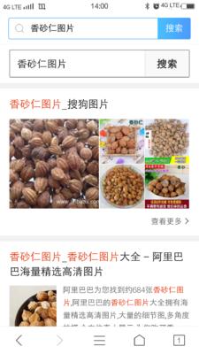 贵州省遵义市习水县久厨调味料