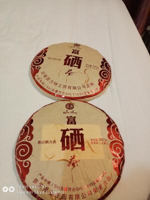 云南省普洱市江城哈尼族彝族自治县富硒茶 礼盒装 一级