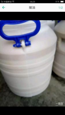 广东省肇庆市高要市猪油