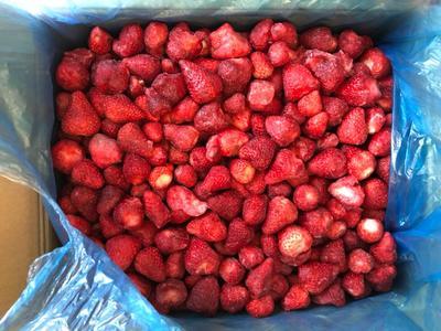 辽宁省丹东市东港市速冻草莓
