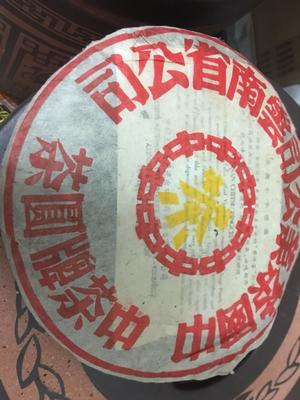 广东省广州市番禺区广西六堡茶 盒装 特级