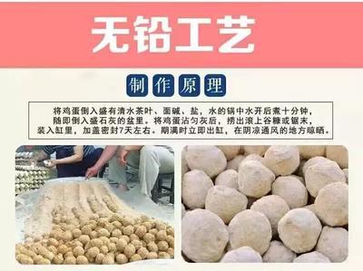 河南省洛阳市洛龙区五香变蛋