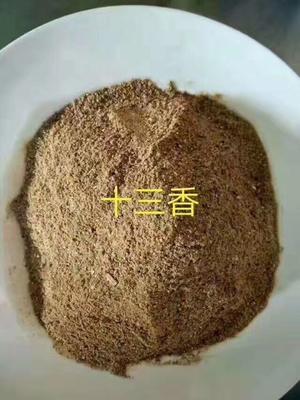 江苏省淮安市盱眙县十三香