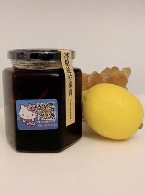 黑龙江省绥化市安达市柠檬膏 2-3个月