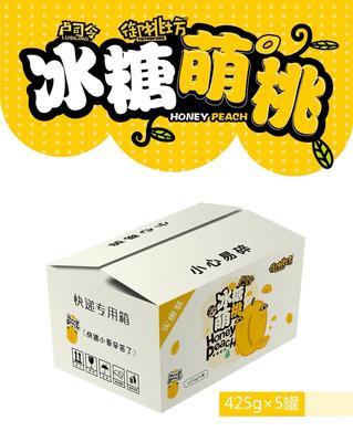 福建省漳州市南靖县黄桃罐头 18-24个月