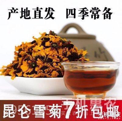 青海省西宁市城东区昆仑雪菊 袋装 特级