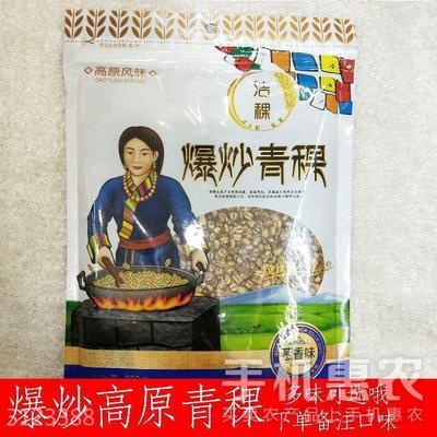 青海省西宁市城东区青稞米