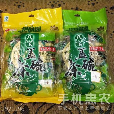 青海省西宁市城东区八宝茶 袋装 特级