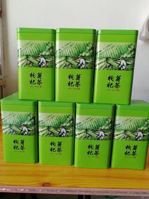 宁夏回族自治区中卫市中宁县枸杞茶  礼盒装 特级