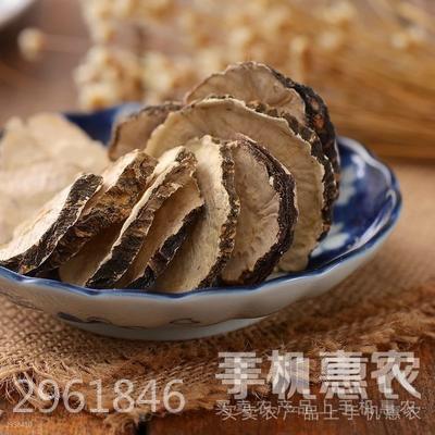 青海省西宁市城东区玛咖
