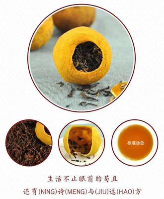 广东省江门市江海区柠檬红茶 散装 特级