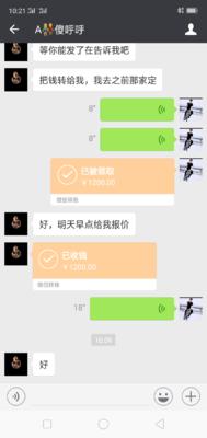 湖北省荆州市监利县小龙虾苗