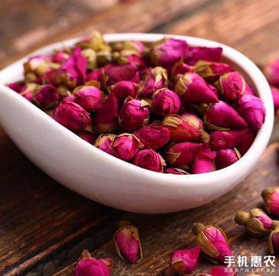 青海省西宁市城东区玫瑰花茶 散装 特级