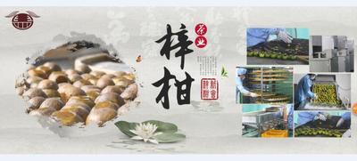 山东省青岛市四方区柠檬红茶 散装 特级