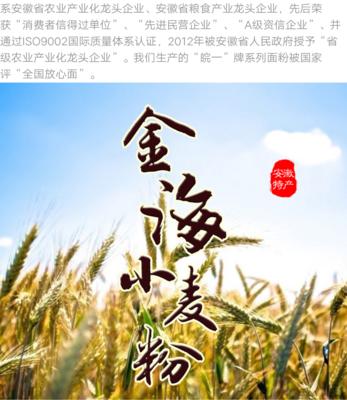 安徽省宿州市埇桥区糠麸类饲料