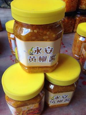 福建省三明市永安市黄椒酱