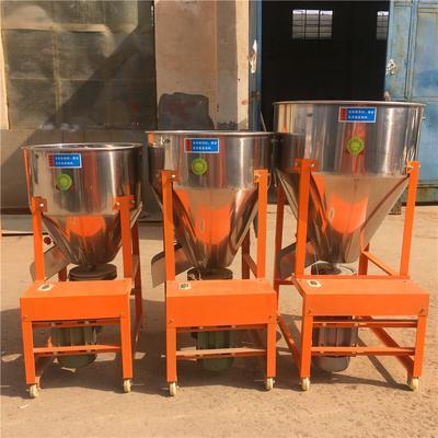 河南省郑州市上街区搅拌机