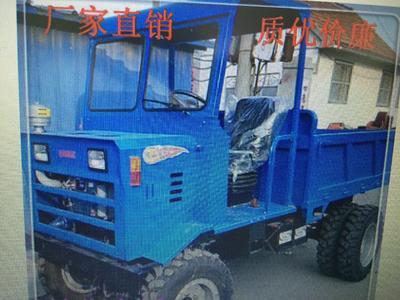 浙江省嘉兴市南湖区东方红拖拉机